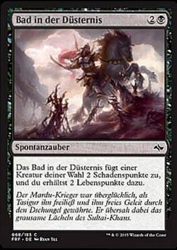 Bad in der Düsternis (Douse in Gloom)